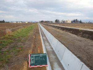 H26-水利施設-和外1地区-61工区