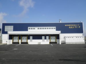 北空知圏学校給食センター建築主体工事JV